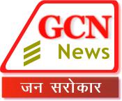GCN News